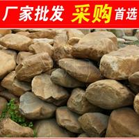 黄腊石,福州学校广场黄蜡石,景观石