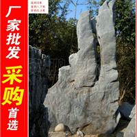 大型太湖石招牌石,韶关高端别墅太湖石