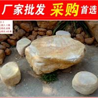 台面石园林石,衢州花基砌边黄腊石,假山石