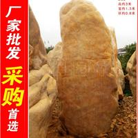 广东大型黄蜡石招牌石,广东黄腊石刻字石