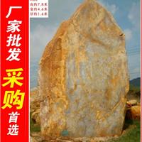 广东大型黄腊石刻字石,溪流湖岸东莞黄蜡石