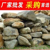 青石刻字石,东莞风景石青石,景观石批发