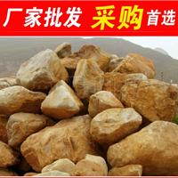 黄蜡石,石家庄花基砌边黄腊石,假山石