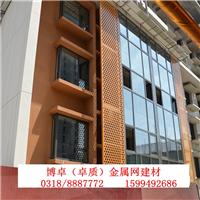 广汽传奇4S店金属外墙装饰板/吊顶吸音板