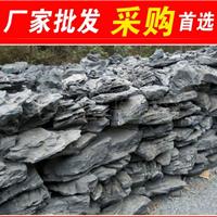 英石,惠州高端别墅英石,景观石大量批发