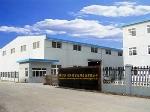 潍坊润洁环保设备有限公司