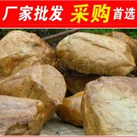 黄蜡石,韶关高端别墅黄腊石,假山石