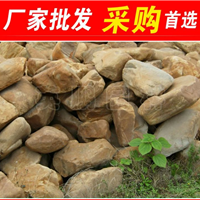 黄蜡石,惠州形态各异黄腊石,假山石