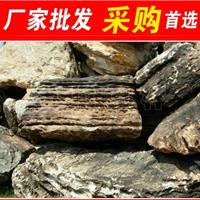 千层石,青岛太原水池包边千层石,假山石