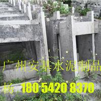 广州水泥电缆槽厂家直营