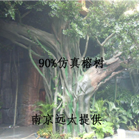 南京仿真树、假树、水泥型人工树