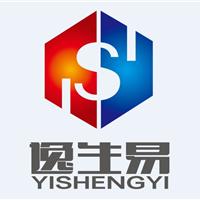 上海逸生易冷暖工程有限公司