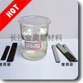 供应长沙金奥线切割工件清洗剂(JA-126)