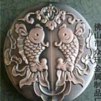 供应铝板雕刻半圆拉手