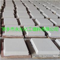 供应耐酸碱微孔陶瓷过滤板
