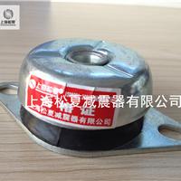 发电机蝶型橡胶减震器生产厂家
