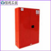 供应45加仑化学品防火安全储存柜/防爆柜