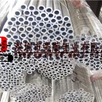 2A17铝管价格 铝管2A17厂家