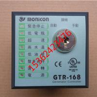 GTR17,GTR168台湾宏晋控制器