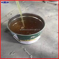 供应国标氰凝防水涂料 地下工程防水防腐