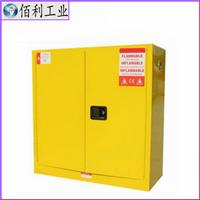化学品安全储存柜防爆柜