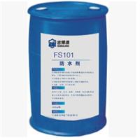 【厂家直销】FS 防水液 FS101砂浆防水液