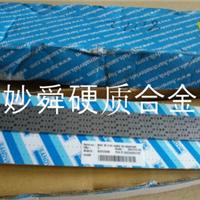 供应h10f钨钢长条 h10f钨钢批发