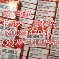 供应NTN轴承7314CDF角接触球轴承