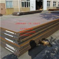 NM500钢板 日本进口500耐磨板 JFE500耐磨板