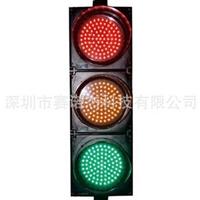 200mm道路交通信号灯