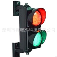 100mm红绿交通灯 停车场两单元交通信号灯