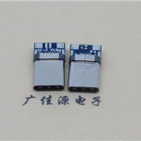 供应USB 3.1 夹板公头 转2.0双面插