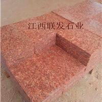 江西红色石材映山红花岗石代代红光泽红石材