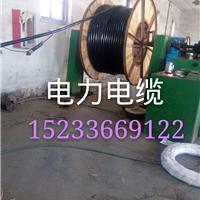 供应YJV YJV22电力电缆