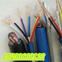 供应ZA-RVV通信电源用阻燃软电缆