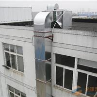 供应光明白铁不锈钢通风设备工程