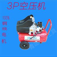 空压机3P空气压缩机木工喷漆气泵