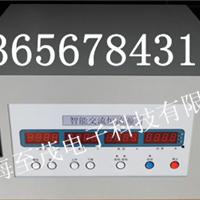 供应400A可调交流恒流源 脱扣试验交流电源