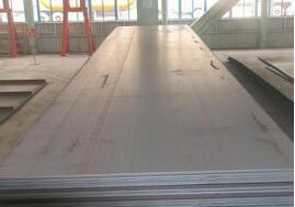 供应A204GrA电容钢板价格