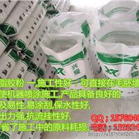 【砂浆添加剂胶粉】--舟曲县(聚丙烯纤维价格)