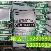 [聚丙烯纤维的价格]新源县【今日行情报价】