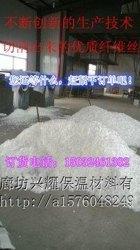 供应混泥土用聚丙烯纤维