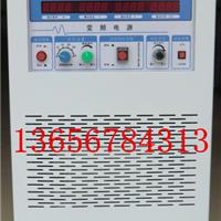 供应300A可调交流恒流源 脱扣试验交流电源