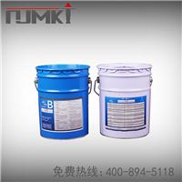 供应封口胶 高触变,不流淌,耐腐防水。