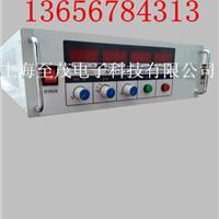 供应500A可调交流恒流源 脱扣试验交流电源