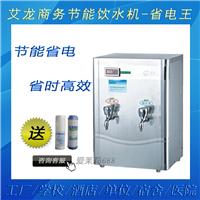 供应艾龙JN-12KE台式饮水机/工厂直饮机