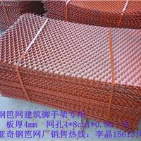 上海脚手架钢笆网片厂家-包边钢笆片批发价