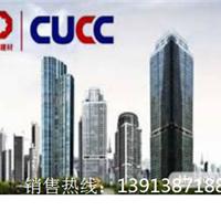 南京中联混凝土