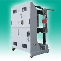供应ZN39-40.5/ZN85-40.5高压真空断路器