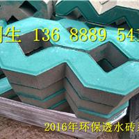 供应中山建菱砖古镇透水砖生产销售